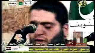 جل الذي سواك يا مصطفى محلاك للساده ابو شعر