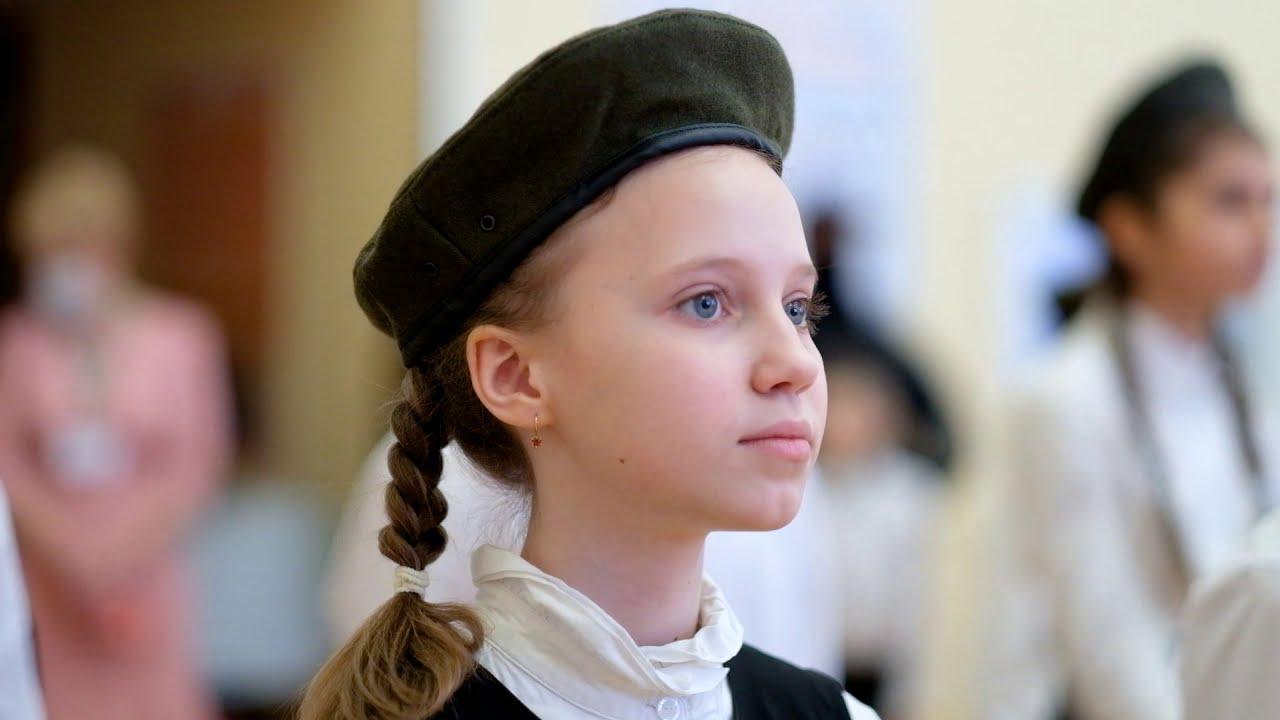 Первые в Югре кадетские классы