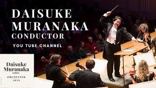 Daisuke Muranaka/(Pf)Akiko Yamamoto/Orchester AfiA/Schumann introdu...