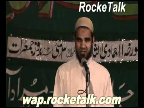 De kar khuda ko jaan ki keemat khareed le har aashiq-e-rasool ne jannat khareed li- Naat shareef