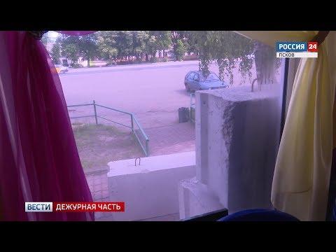 Вести. Дежурная часть.Псков 14.06.2019