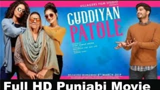 Guddiyan Patole Full | Punjabi Movie(2019) | Gurnam bhullar | Sonam Bajwa |original HD movie