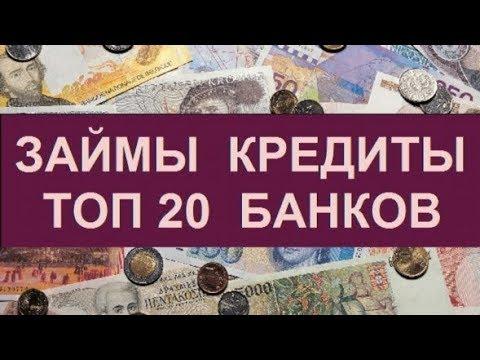 Взять потребительский кредит в великом новгороде как получить кредит гражданам армении