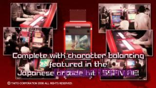 Super Street Fighter 4 AE DLC Trailer