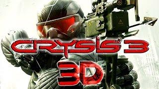 Фильм CRYSIS 3 в 3D (горизонтальная стереопара, на русском) [YT3D, 60fps, 1080p]
