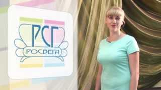 Мебельная фабрика РОСВЕГА - лидер на российском рынке производства мягкой и корпусной мебели(, 2013-07-09T15:54:27.000Z)