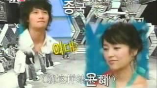 Xman #41 Yoon Eun Hye rejects Kim Jong Kook
