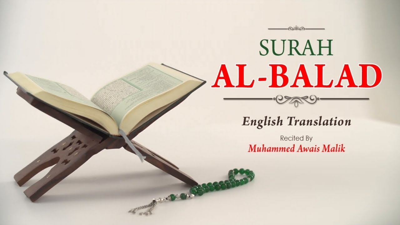 English Translation Of Holy Quran - 90. Al-Balad (the City) - Muhammad Awais Malik