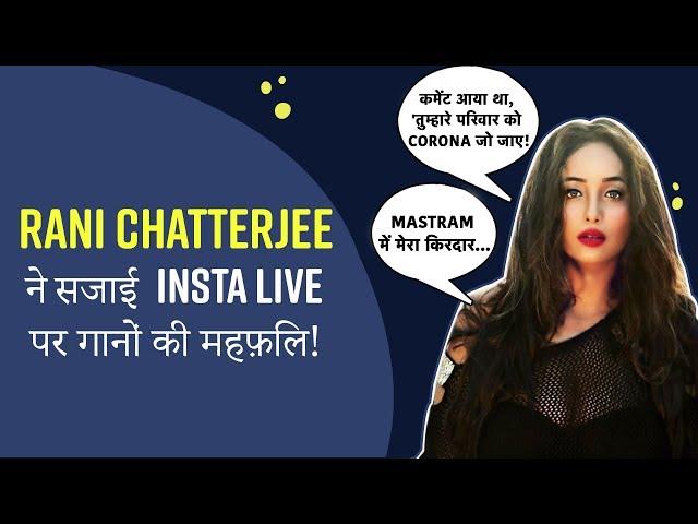 YouTube VS TikTok पर Rani Chatterjee ने दिया सटीक जवाब, कहा Carryminati को जानती तक नहीं थीं