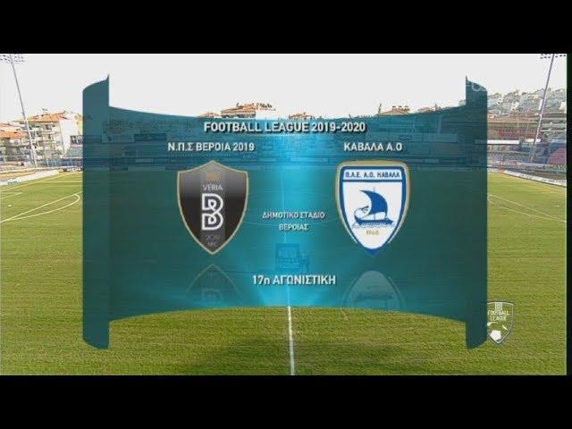 <span class='as_h2'><a href='https://webtv.eklogika.gr/football-league-veroia-kavala-0-2-olokliros-agonas-25-01-2020-ert' target='_blank' title='Football League: ΒΕΡΟΙΑ  - ΚΑΒΑΛΑ  0-2 | ΟΛΟΚΛΗΡΟΣ ΑΓΩΝΑΣ | 25/01/2020 | ΕΡΤ'>Football League: ΒΕΡΟΙΑ  - ΚΑΒΑΛΑ  0-2 | ΟΛΟΚΛΗΡΟΣ ΑΓΩΝΑΣ | 25/01/2020 | ΕΡΤ</a></span>