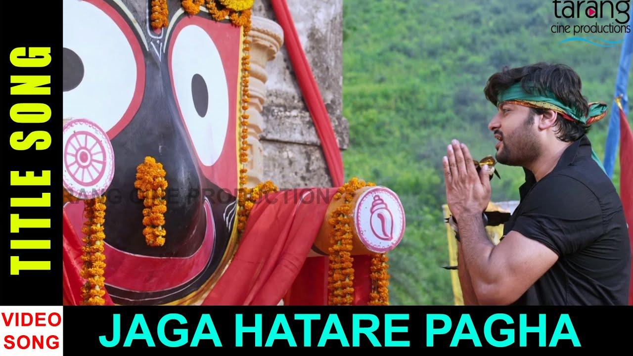 Download Jaga Hatare Pagha | Rakhile Sia Mariba Kia HD Video Song | Anubhab Mohanty, Jhilik Bhattacharjee