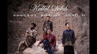 Kullul Qulub_Santri Njoso Mellow Cover