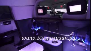 видео Прокат Chrysler 300с Белый (№070) недорого
