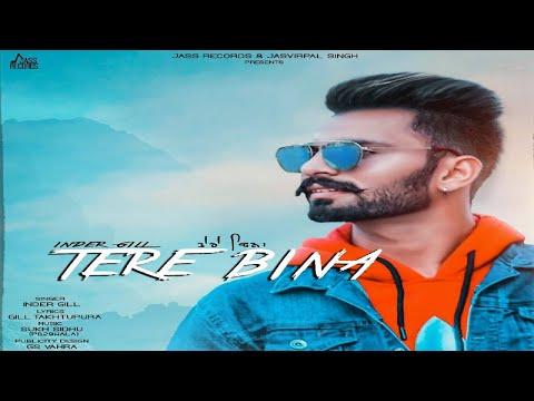 Tere Bina | ( Full HD) | Inder Gill | New Punjabi Songs 2019 | Latest Punjabi Songs 2019