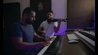 حسين الجسمي - سُنة الحياة | بيانو و كمان