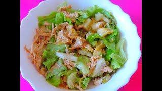 Овощной салат с КУРИЦЕЙ и АНАНАСОМ. Очень вкусно.