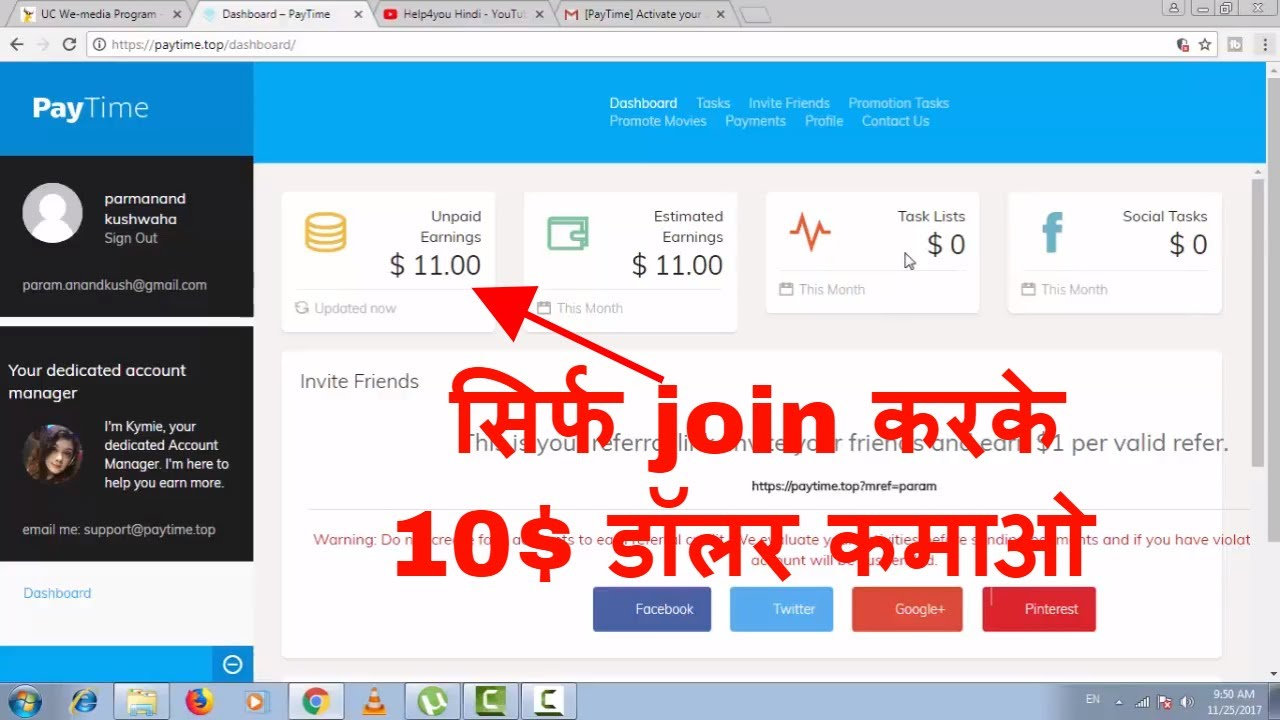 10 Sing Up Paytime How To Earn Money Online In Per Day Free Paypal Hindi