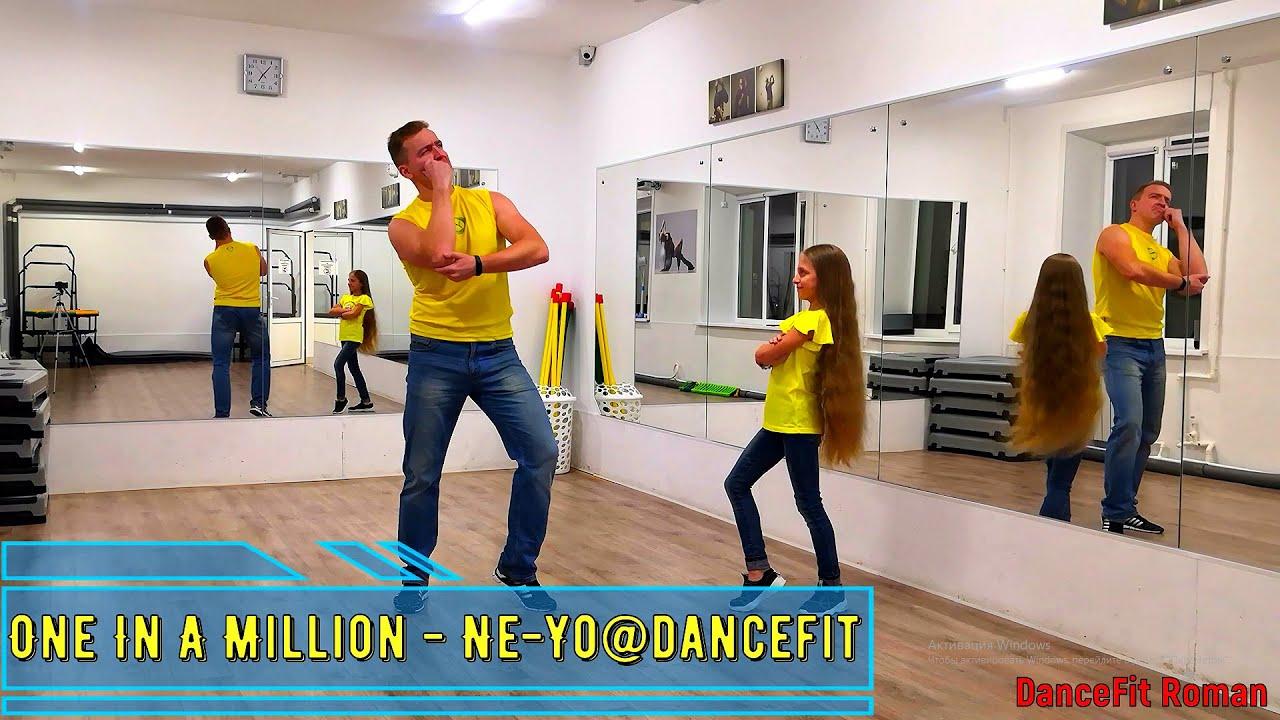 One In A Million -  Ne-Yo@DanceFit