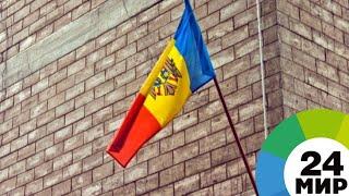 Глава парламента Молдовы назначил министров без президента - МИР 24