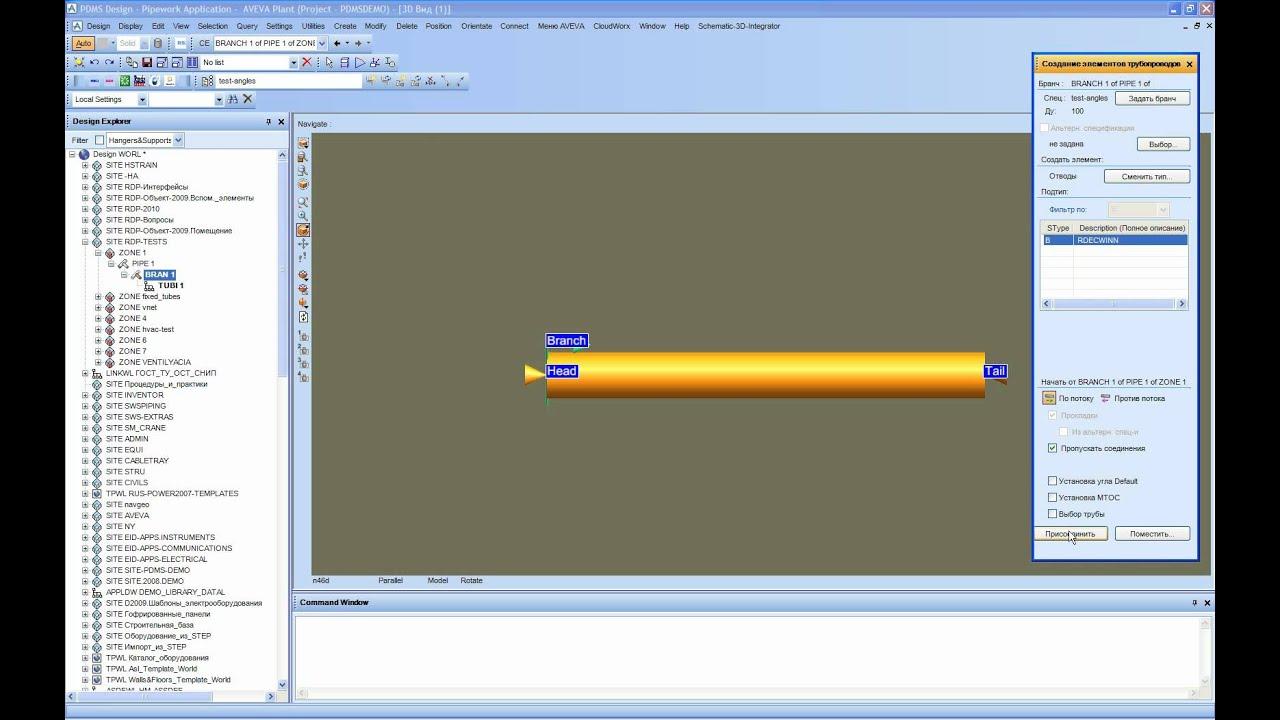 ECS AMD690GM-M2 ME DRIVERS PLACA BAIXAR