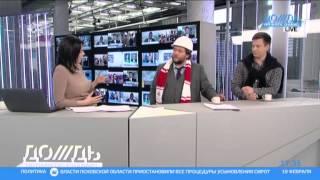 """Банк """"Открытие"""" и """"Спартак"""""""
