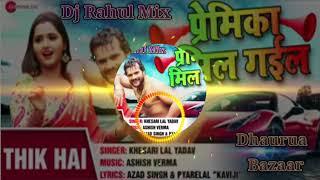 Chapra Laut Ke Na Jayenge Thik Hai Dj Rahul Dhaurua Bazaar