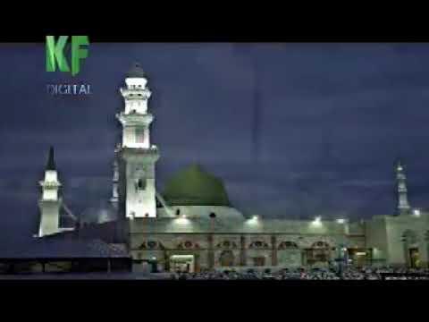 Kuntu Kanzan Ka Khulasa Hain Mohammed Mustafa By Syed Ahmed Hussaini