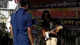 bangali koreche bhogoban re mp3