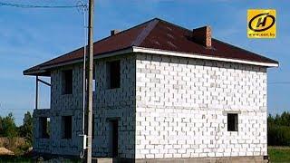 Семьи не могут вернуть деньги, которые вложили в строительство домов в Полоцке
