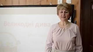 Урок мистецтва у 1 класі НУШ. Жванецький ліцей. 2019 р.