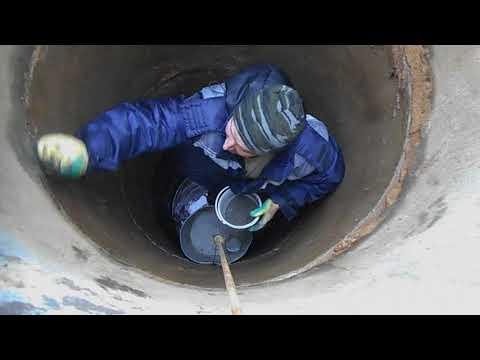 комплексная чистка колодца по каким причинам вода в колодце плохая