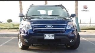 Ford Explorer - فورد اكسبلورر