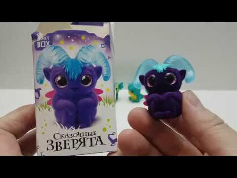 Sweet Box серия Сказочные зверята