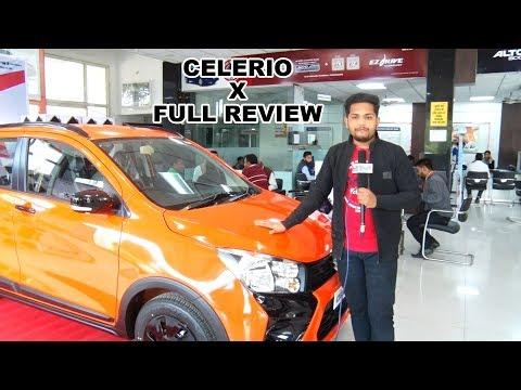 Maruti Suzuki Celerio X Real Life Review in Hindi Hbtv Yuva
