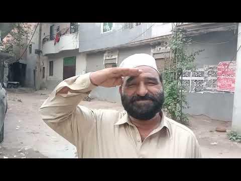 Shah Noor Studio Lahore