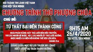 HTTL TÂN MINH - Chương trình thờ phượng Chúa - 26/04/2020