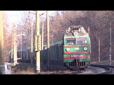 Телеканал ВІННИЧЧИНА: Небайдужі збирають кошти для хлопця, який потрапив під потяг