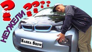 Неужели МЕЧТА сбудется BMW i3 электрокар/// TESLA в нашем городе??? МОЙ ВЫХОДНОЙ My Weekend VLOG