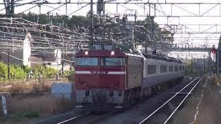 東北本線 黒磯駅 485系3000番台A5編成 廃車回送到着 2018.11.01