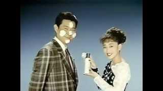オイルコントロールローション デバイス 1989年.
