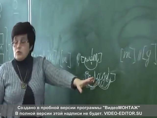 Технология развивающего обучения Эльконина-Давыдова