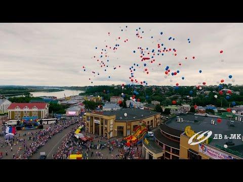 День города в Павлово