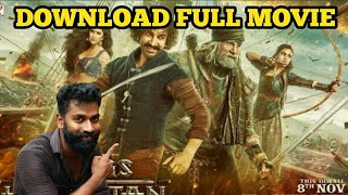 How to download thugs of hindustan full movie | torrent link enable|