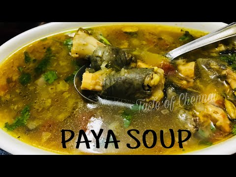 Attukal Paya Soup Recipe in Tamil | How to make Tasty Paya Soup at Home | Mutton Leg Soup Recipe