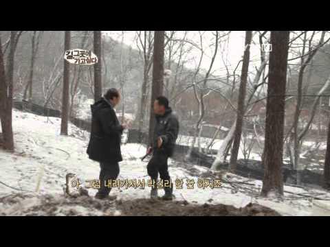 길, 그곳에 가고싶다 1부 : 경기도 광주