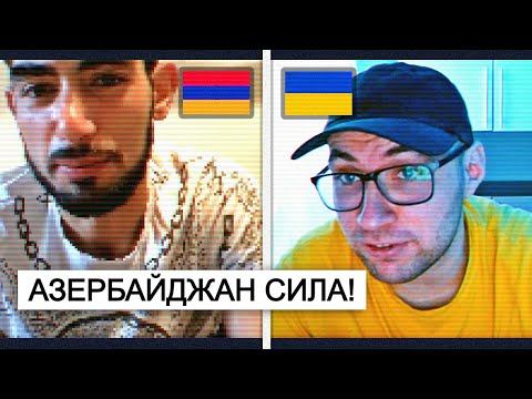 Армянский срочник признал силу Армии Азербайджана! Разговор с солдатами из Армении.