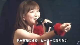渡辺美優紀 - あの日の空と、私の未来
