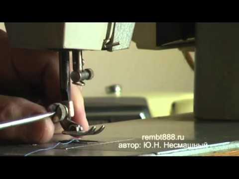 Подольск 142. Маленькая длинна стежка на швейной машинке. Видео№80.