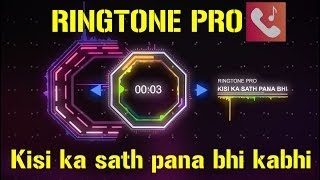 Kisi ka sath pana bhi kabhi asaan nahi hota Sad Ringtone for Mobile || RINGTONE PRO