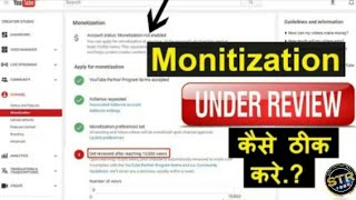 Channel under review problem solve || Monetization Problem Solve Hindi Smart Tips and Tricks